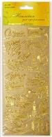 Наклейка контурная «Travel» золотая
