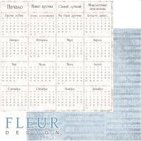 Бумага «Календарь. Зима винтажная»