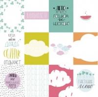 Набор карточек «Мятное лето»