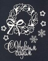 Чипборд «Рождественский венок»