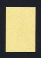 Заготовка для открыток «Простая. Кремовая» 1 шт.