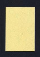 Набор заготовок «Кремовый. А6» для открыток