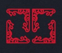 Набор «Уголки» красные из фетра