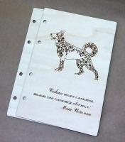 Деревянная обложка «Лайка» для блокнота