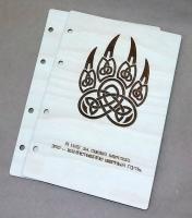 Деревянная обложка «Волчья лапа» для блокнота