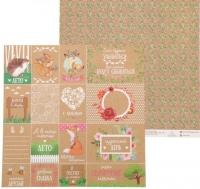 Бумага «Карточки. Лесные письма»