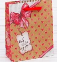 Пакет крафт «От всего сердца»