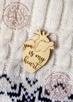 Заготовка для значка «Ты в моем сердце»