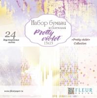 Набор бумаги «Pretty violet» мини