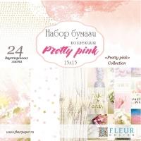 Набор бумаги «Pretty pink» мини