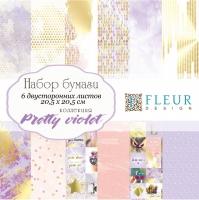 Набор бумаги «Pretty violet» средний