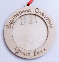 Медаль-рамка «Лучше всех» 12 см