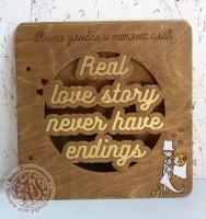 Обложка для свадебной книги «Real love story never have endings»
