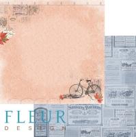 Бумага «Краски осени. Обрывки памяти»