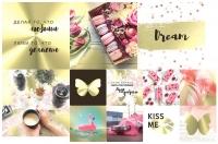 Набор карточек «Pretty pink» №3