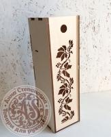 Короб-пенал для вина «Виноградная лоза» Заготовка