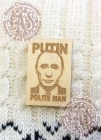 Заготовка «Polite Man»