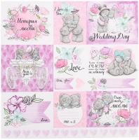 Бумага для скрапбукинга Свадебная