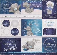 Бумага для скрапбукинга новогодняя Мишки