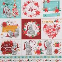 Бумага для скрапбукинга новогодняя Карточки
