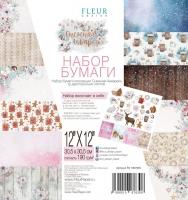 Набор бумаги для скрапбукинга Снежная Акварель