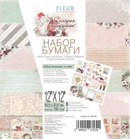 Набор бумаги для скрапбукинга Сладкие праздники
