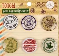 Набор фишек «Новогодняя почта»