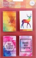 Декоративные коробочки Яркий мир