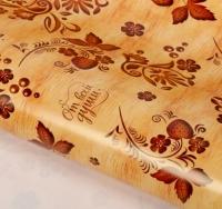 Бумага упаковочная Береста