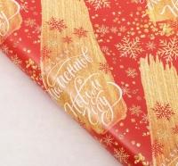 Бумага упаковочная Золотой Новый год