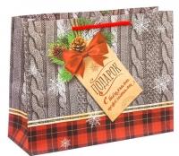 Пакет подарочный «С теплыми пожеланиями»