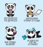 Наклейки прикольные Панда