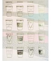 Наклейки с фольгированием Стаканчики кофе