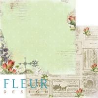 Бумага «Краски осени. Цветочная фантазия»