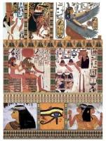 Рисовая карта Египет