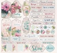 Вырубка из кардстока «Дыхание весны»