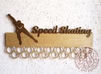 Медальница именная Speed Skating