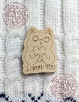 Заготовка «I meow you» значок