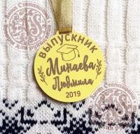 Медали на выпускной №2