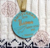 Медали на выпускной №4
