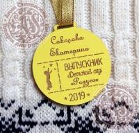 Медали на выпускной №6