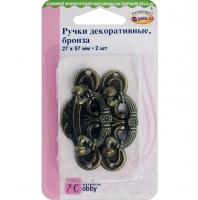 Декоративные ручки для шкатулок круглые