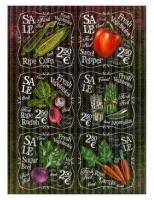 Рисовая бумага «Свежие овощи»