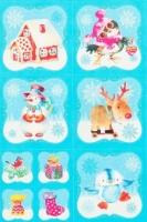 Наклейки декоративные «Зимние радости»