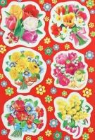 Наклейки декоративные «Весенние цветы»