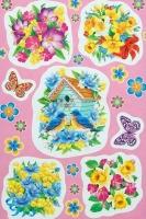 Наклейки декоративные «Весна»