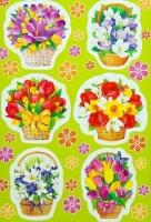 Наклейки декоративные «Весенние букеты»