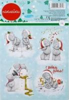 Наклейки Мишки встречают Новый год