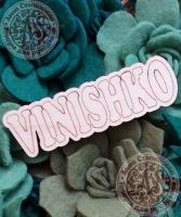 Заготовка «Vinishko» значок