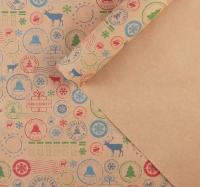 Бумага упаковочная «Новогодняя почта»
